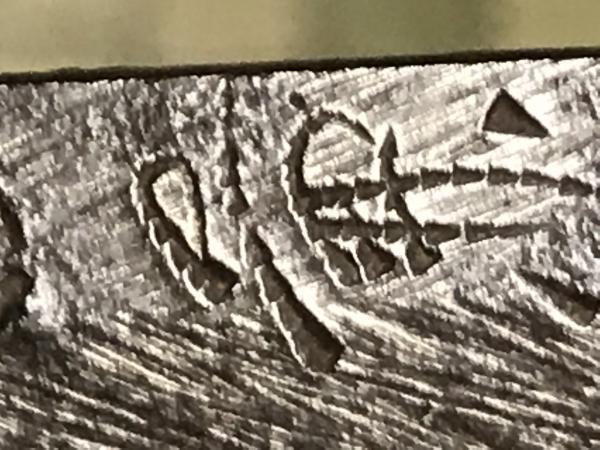 Fourth symbol