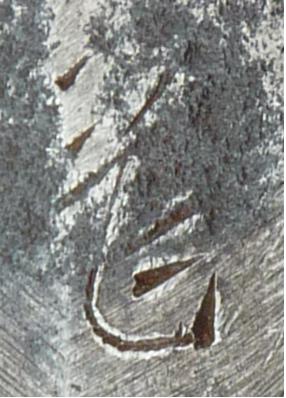 kanji3.png